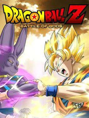 Dragonball Z: Battle of Gods