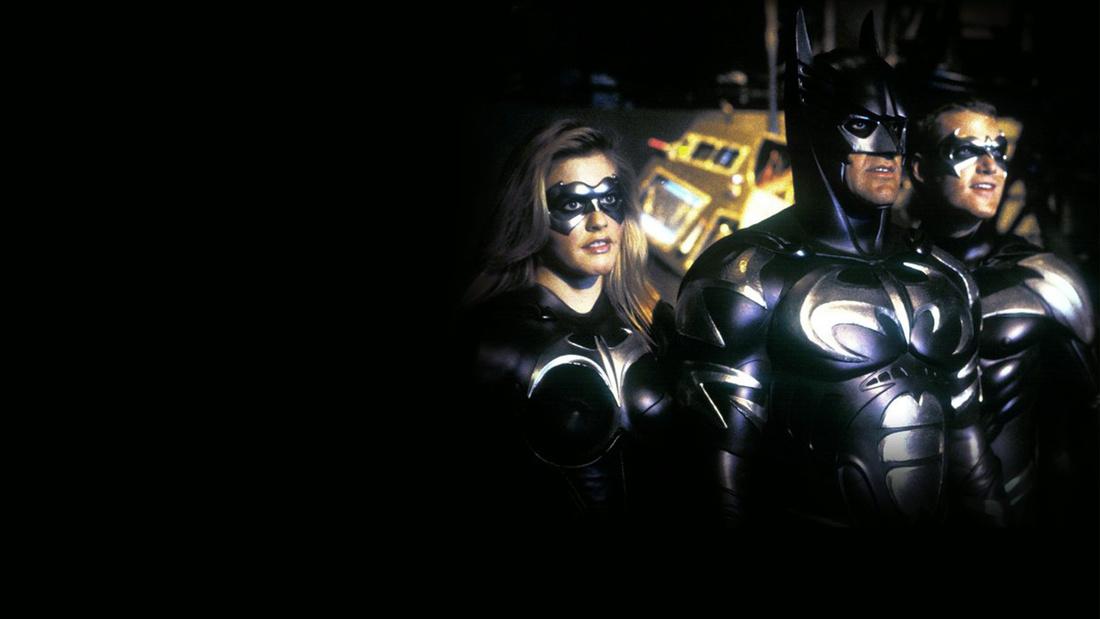 Batman Robin Sky
