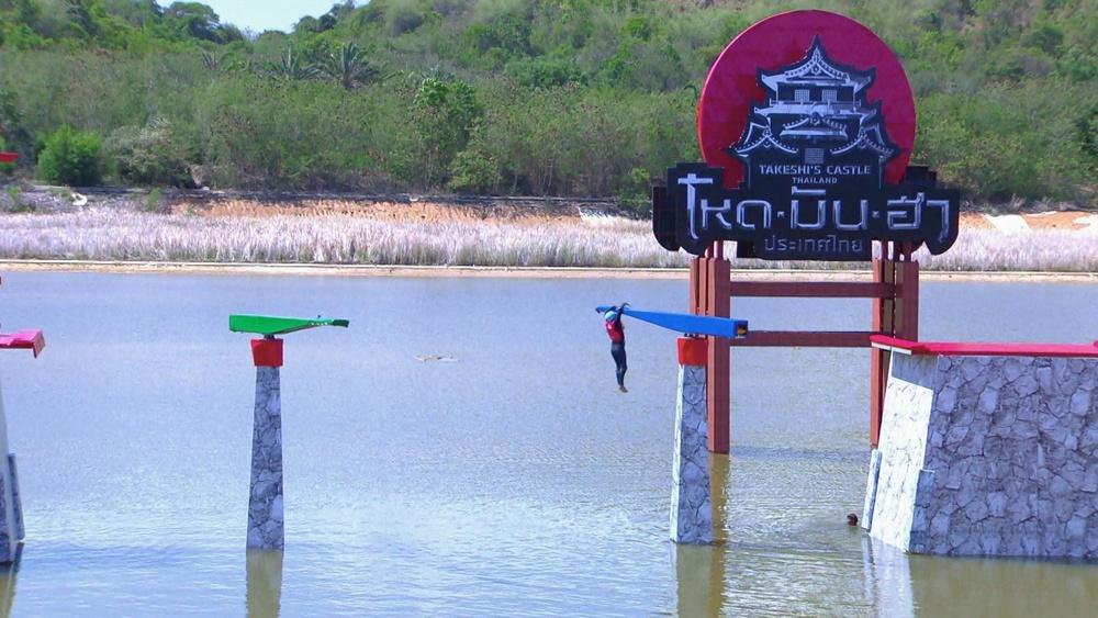 Takeshi's Castle   Season 1 Episode 3   Sky com